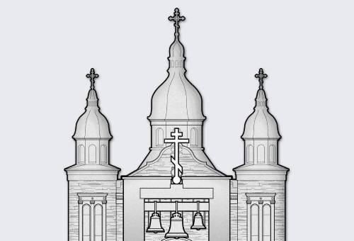 St. Volodymyr Ukrainian Orthodox Cathed